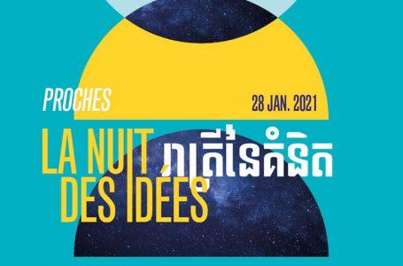 Expo | La Nuit des idées
