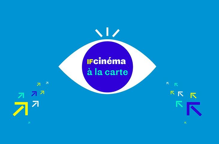 Cinéma en ligne   IFcinéma à la carte