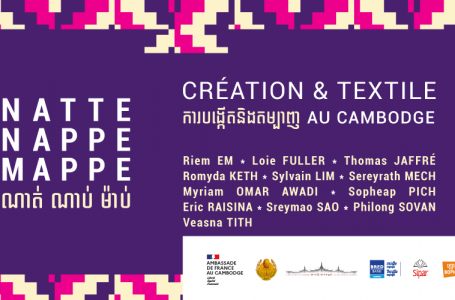 Expo | Natte Nappe Mappe