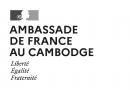logoAmb-Cambodge-BnW